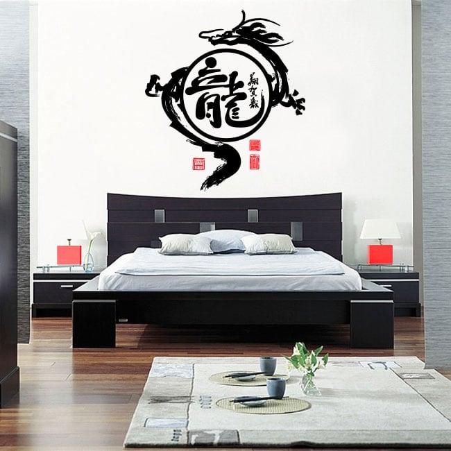 Vinile decorativo e adesivi drago cinese
